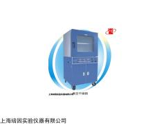 DZG-6500 带真空泵真空干燥箱