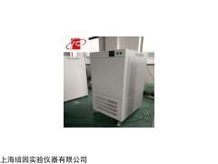 SHP-80DA 低温生化培养箱厂家