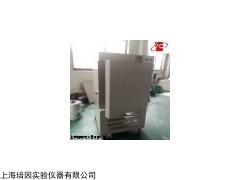 低温生化培养箱价格,150L低温生化培养箱