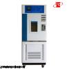 250l低温生化培养箱厂家,SHP-250DA低温培养箱价格