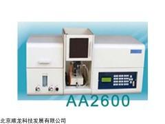 北京AA2600原子吸收分光光度计厂家报价