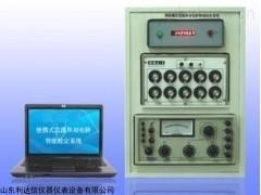 便携式直流单双电桥智能检定装置LDX-2010