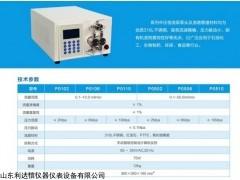 中压柱塞泵 微量泵LDX-MP0510