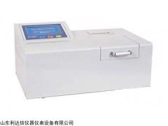 油产品酸值全自动测定仪LDX-ZHSZ601