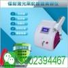广州脉冲激光洗眉机批发价格 图片 洗眉效果看得见