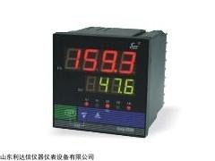 新款 数显表温控仪温控器SWP-G903-01-23-HL