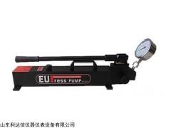 超高压手动泵PML-16228