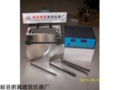 DWR-2型防水卷材低温柔度试验仪厂家