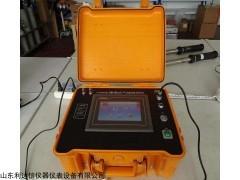 便携式气体检测仪TY2000-B