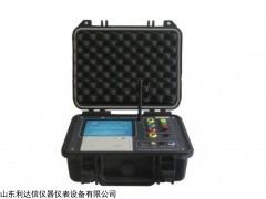 电动机经济运行测试分析系统DXC-4