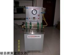 XNS-2型土工水平渗透仪厂家