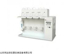 全自动液液萃取仪LDX-STC-302