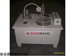 ZF-2型防水卷材真空吸水仪厂家