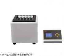 新款 电热石墨消解仪(赶酸器) LDX-GD25