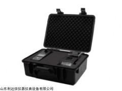 便携式水质测定仪(COD、氨氮、总磷)LDX-PWN-830A