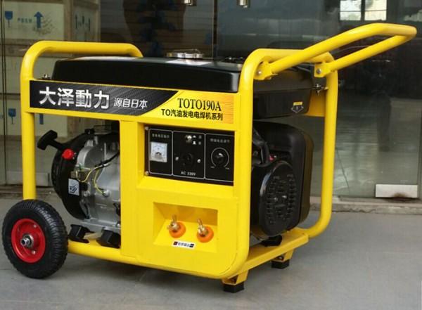 300a,400a,500a), 山区便携式190a汽油发电电焊机报价主要建筑工地
