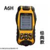 国内GPS土地面积测量仪供应商