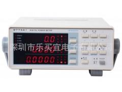 青岛青智 8775A1 电参数测量仪