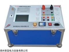 全自动互感器伏安特性测试仪厂家,全自动互感器伏安特性测试仪价格,扬州全自动互感器伏安特性测试仪