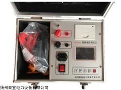 回路电阻测试仪厂家,接触电阻测试仪,回路电阻测试仪价格