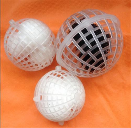 昆明悬浮球填料