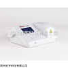 体检专用谷丙转氨酶测定仪,小型干式生化仪