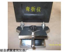 DWZ-120型弯折机厂家