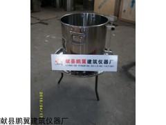 GSY-1型灌水法试验仪厂家