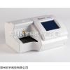 便攜式尿液分析儀,尿11項檢測儀