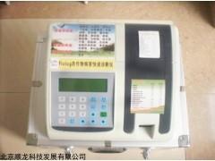 植物病害快速诊断仪厂家 北京植物病害检测仪