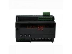 ZWD433F ZWD414F 青岛青智 综合电量变送器/电能表