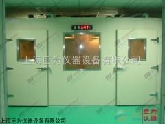 上海巨为仪器设备有限公司恒温试验箱厂家直销