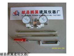 TS-2型蝶式引伸仪厂家