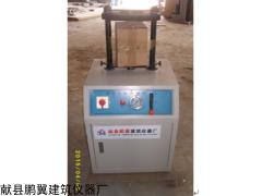 TLD-141型液压脱模器厂家