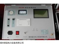 真空度测试仪厂家,上海真空度测试仪,真空度测试仪价格