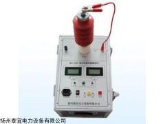 氧化锌避雷器带电测试仪,氧化锌避雷器测试仪,武汉氧化锌避雷器测试仪