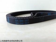 进口盖茨广角带价格11M925