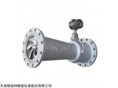 北京旋进旋涡气体流量计,旋进旋涡流量计LUXBZ价格