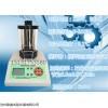 沥青软化点测定仪联系厂家