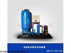 全自动定压补水装置安装