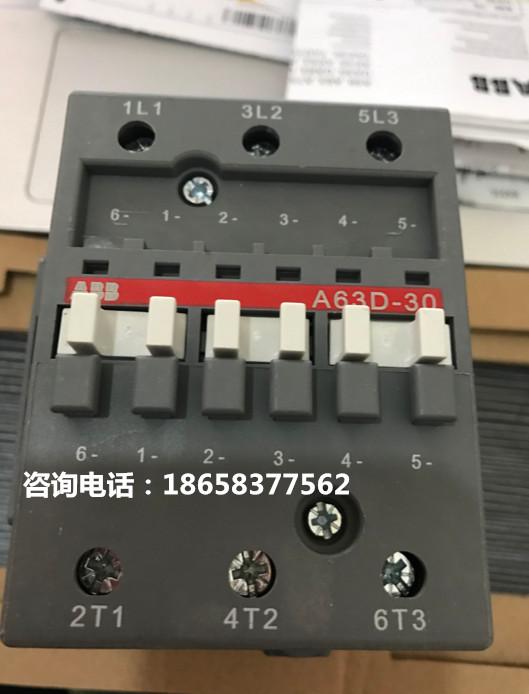 abb交流接触器a210d-30-11价格