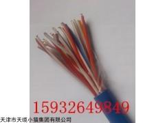 矿用电话电缆 MHYAV、铠装矿用电话电缆MHYA32