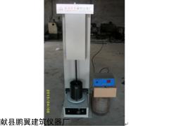 DZY-II型电动击实仪厂家