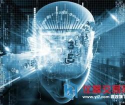 什么是人工智能?人工智能是无法超越的吗?