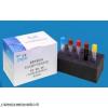 西尼罗河病毒检测试剂盒(RT-PCR)