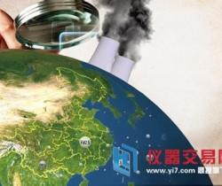 最大规模!环保部对28个城市展开大气污染防治强化督查