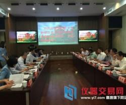 科技部督查组来南京大学现场督查 检查仪器落实情况