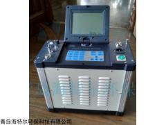 崂应3012H型烟气分析仪