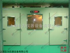 JW-1502 宁波步入式恒温恒湿试验室