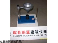 WX-2000型自由膨胀率测定仪厂家